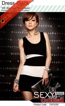 * KALIN ŞERİT japon zarif abiye elbise siyah