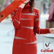 * Fosforal Yama Japon Genç Kazak Kırmızı
