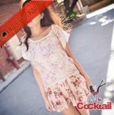 * Belden Bağlamalı İki Parça Çiçekli Sahil Elbisesi