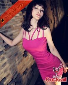 * Pınk Japon Orjinal Askı Gece Elbise