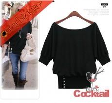 * POP STAR stil koton elegant esnek bluz siyah - İNDİRİM ÖZEL