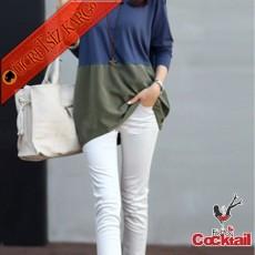 * Japon Cool & Causal 2Parça Uzun Bluz Tunik Yeşil