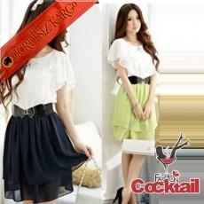 * Renkli Etek Japon Şifon Gece Elbise Sarı