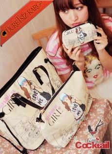 * Vıntage Desenli Japon Dairesel Çanta Beyaz