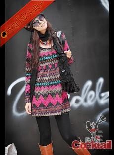 * japon pembe EKOSE SWEETY elbise