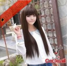 * Uzun Kaküllü Düz Suni Saç Peruk
